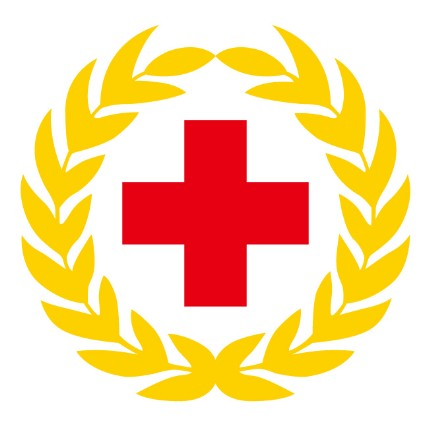 红十字标志图片 电话标志图片 华硕标志图片