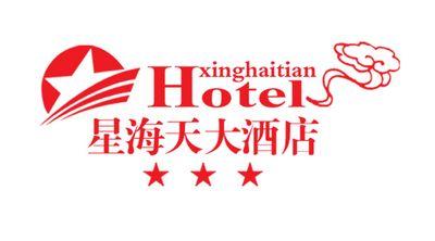 千岛湖标志酒店